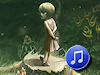 Ready 2 Stream - Infinite Ambient Music