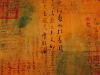 Ancient Parchment